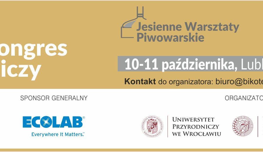 Polish beer congres (Polski Kongres Browarniczy)